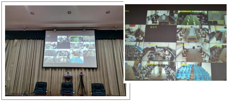 远程视频会议vwin152