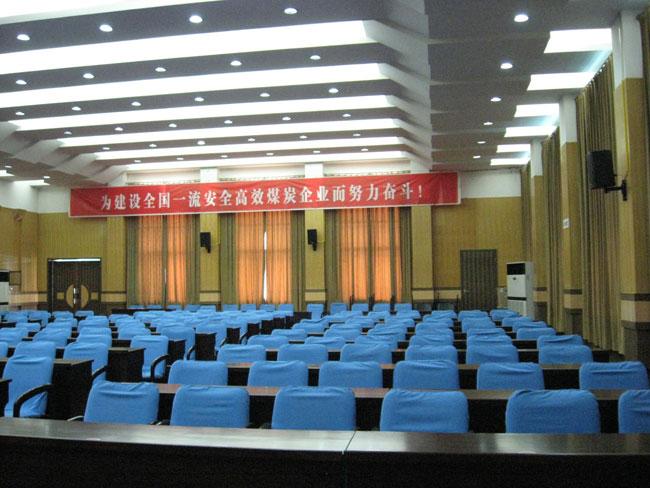 澄合宾馆会议室