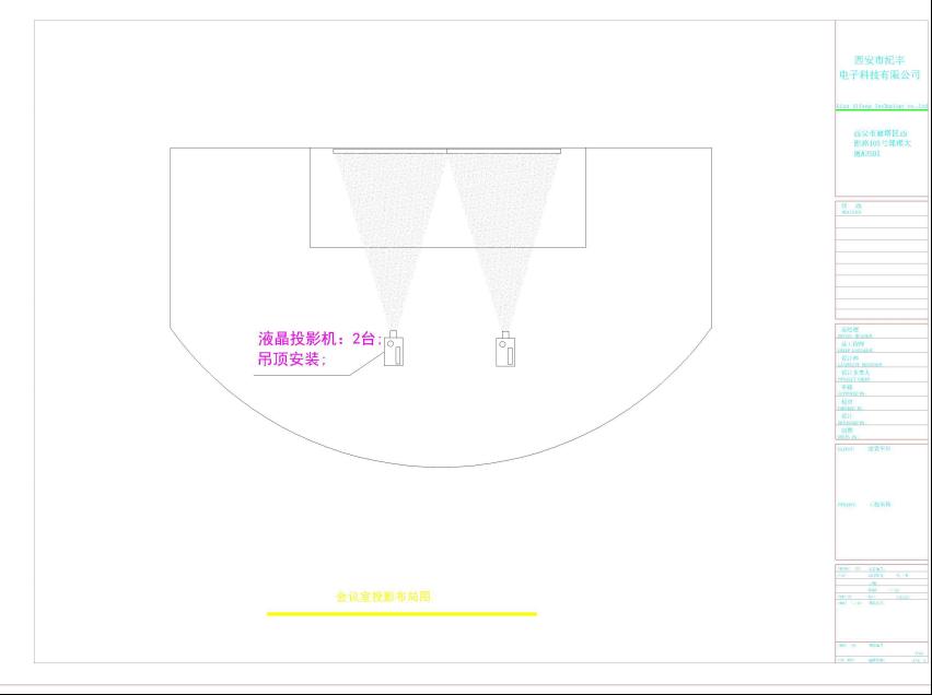 vwin152_vwin ac米兰|官方入口vwin152设计方案