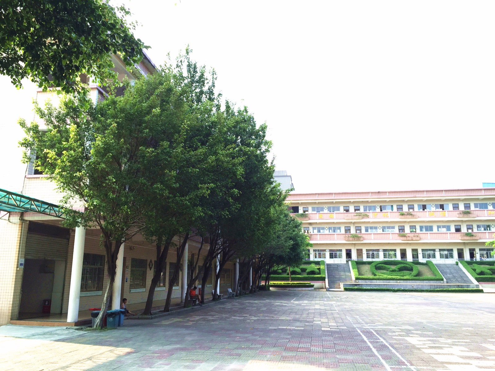 校园广播vwin152