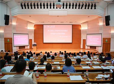 大学阶梯教室、多功能厅、远程视频会议vwin152会议室