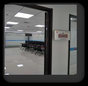 某中石油分中心会议室管理vwin152