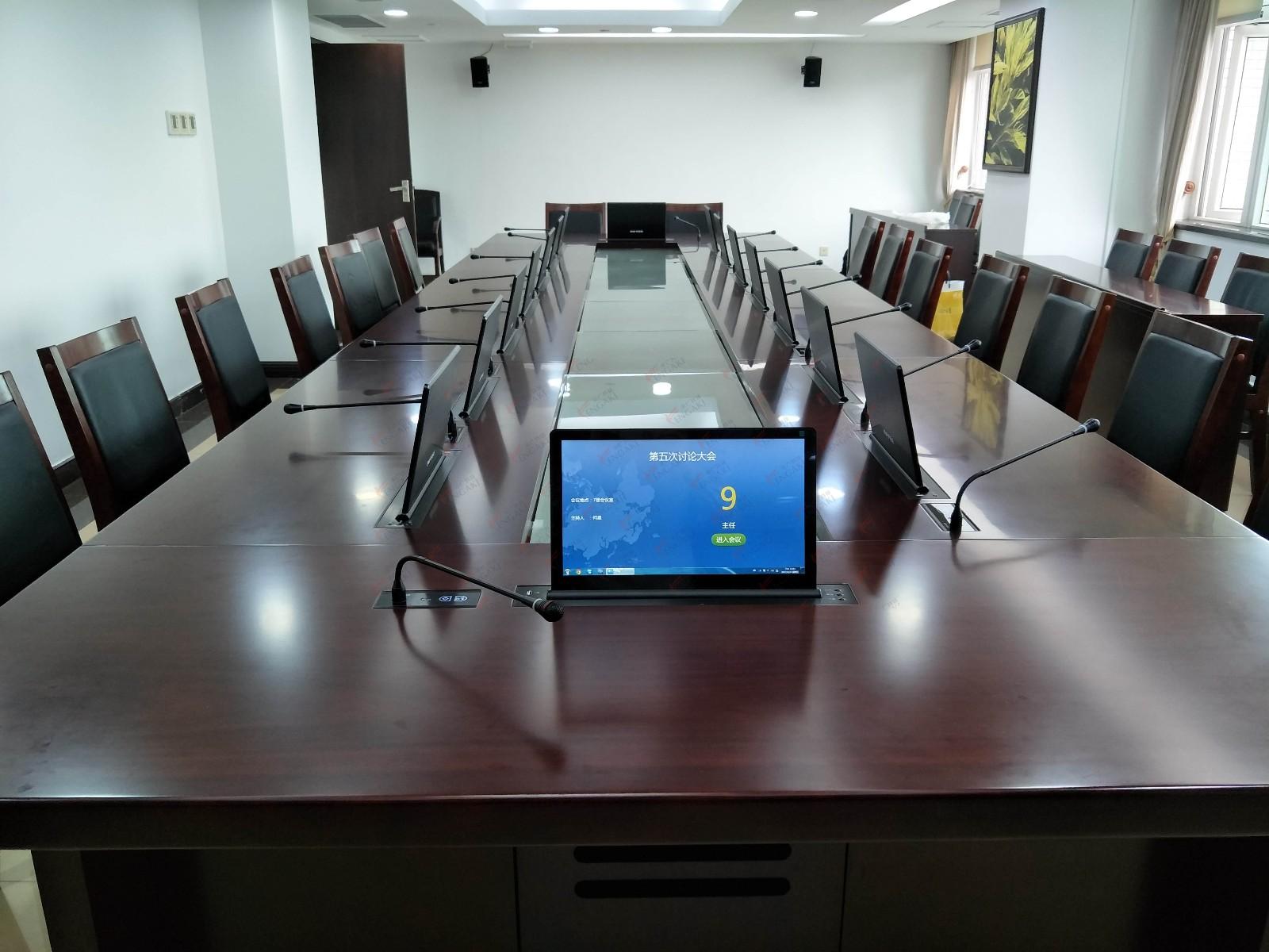 无纸化会议vwin152现场.jpg