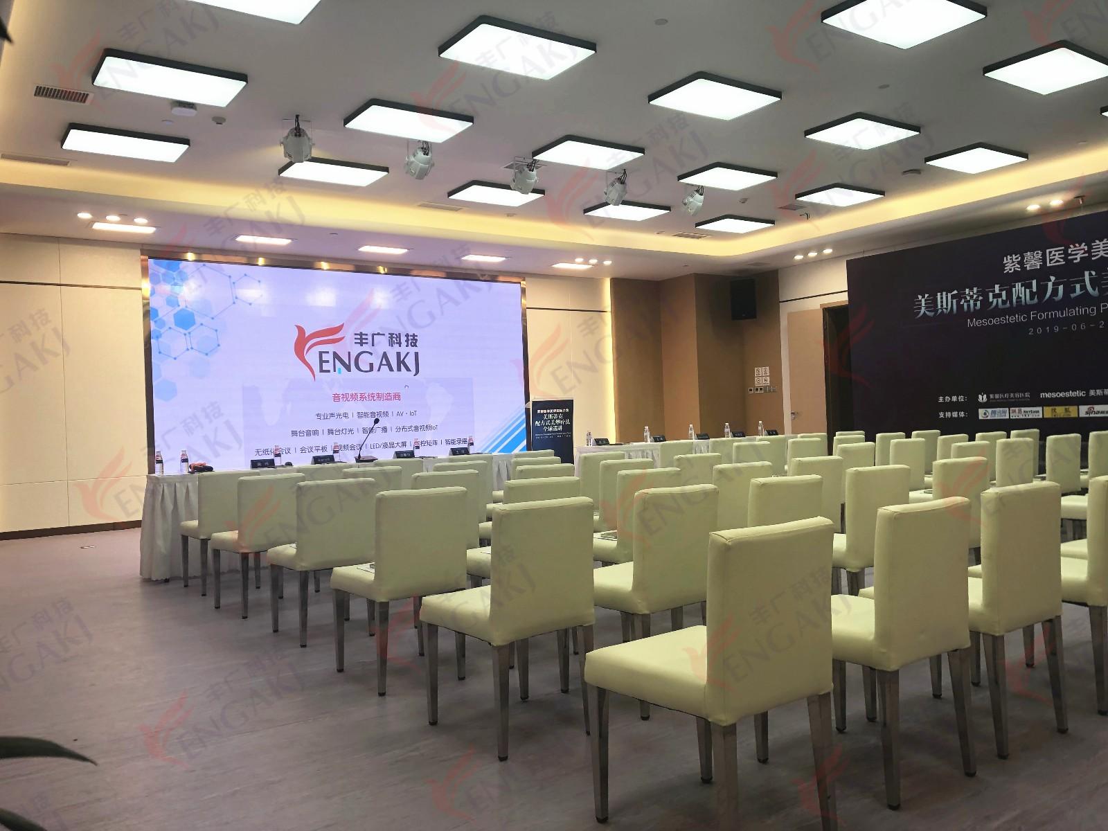 广州紫馨会议音响vwin152.jpg