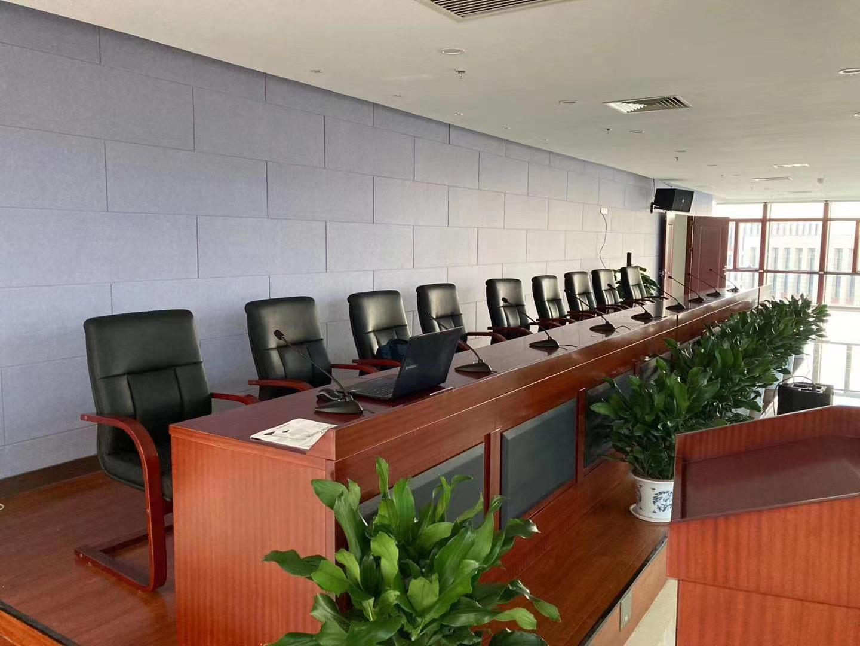 黄埔区市场监督管理局会议vwin152.jpg